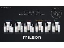 ガロウ みたけ店 (hair studio garou)の雰囲気(「MILBON」取り扱い  ※契約商品)