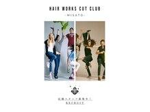 ヘアー ワークス カット クラブ(HAIR WORKS cut club)