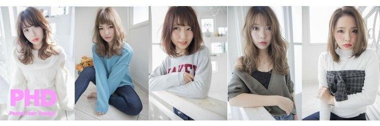 パステル ヘアー デザイン 平井北口(Pastel Hair Design)のサロンヘッダー