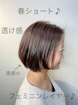 フレア ヘア サロン(FLEAR hair salon)大人女子にオススメ☆フェミニンレイヤー♪_Aラインボブ