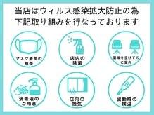 プログレス ふじみ野大井店(PROGRESS)