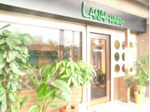 ラナイ ヘア(LANAI HAIR)の雰囲気(カフェに良く間違えられるような外観♪気軽に入れる雰囲気)