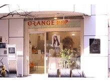 オレンジポップ 葛西店の雰囲気(葛西店の入口は可愛い「ORANGE POP」のロゴが目印です。)