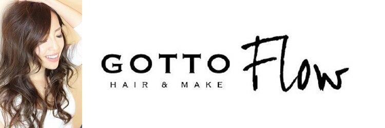 ゴットフロー(GOTTO FLOW)のサロンヘッダー