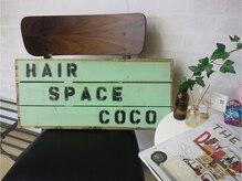 ヘアースペース ココ シブヤ 津田沼店(hair space COCO Shibuya)