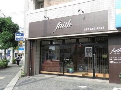 ヘアーサロンフェイス(hair salon faith)の写真