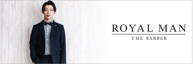 ロイヤルマン 梅田(ROYAL MAN)のサロンヘッダー