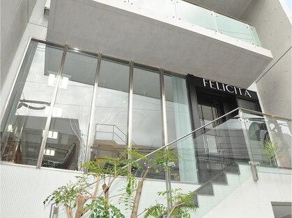 フェリチタ(FELICITA)の写真