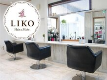 ひたち野うしく駅にあるhair and make LIKO