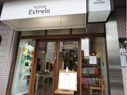 テ ゾーン フォーヘア エステレーラ(TEZZON for hair Estrela)の写真