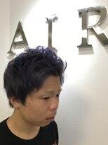 エアー(AIR)アメジストカラー