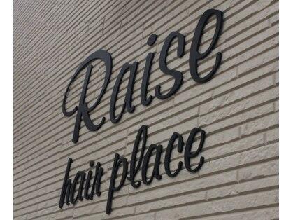 レイズ ヘアープレイス(Raise hair place)の写真
