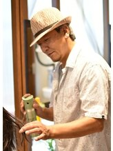 ドゥ プログレス(de Progress)松田 博文