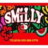スマイリー(SMiLLY)のお店ロゴ