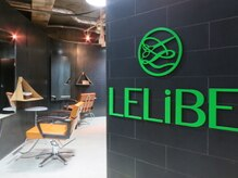 レリビー(LELiBE)の雰囲気(黒を基調とした洗練された空間で、非日常な気分を体感)