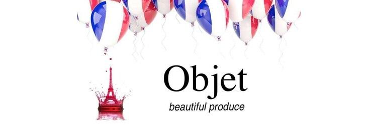オブジェ(OBJET)のサロンヘッダー