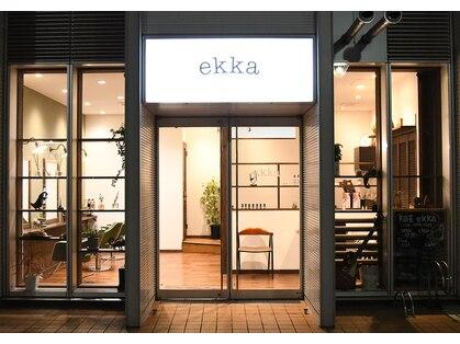 エッカ(ekka)の写真