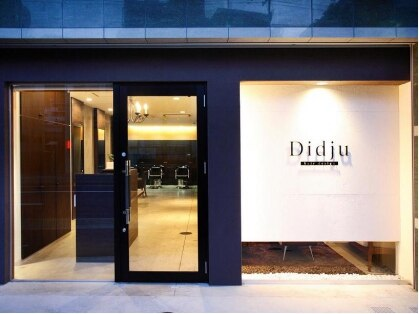 ディジュ ヘア デザイン 牛田店(Didju hair design)の写真