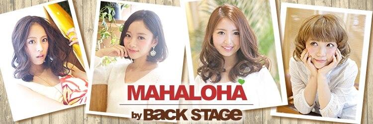 マハロハ バイ バックステージ(MAHALOHA by BACK STAGE)のサロンヘッダー