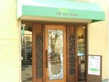 イケ ヘアデザイン(IKE hair design)の雰囲気(可愛いウッディーなドアを開けると広がる、アジアンな空間…)