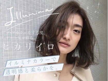 シェノン 西梅田(CHAINON)の写真