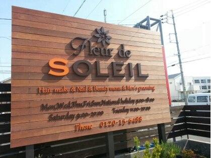 フルールドソレイユ(Fleur de SOLEIL)の写真