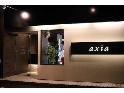 アクシア 開発店(axia)の写真