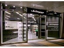 シャンプー ブラック リバーウォーク北九州店(Shampoo BLACK)
