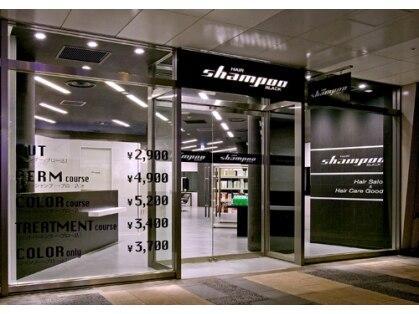 シャンプー ブラック Shampoo BLACK リバーウォーク北九州店 画像