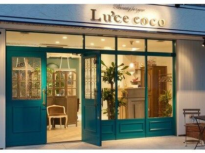 ルーチェココ(Lu'ce coco)の写真