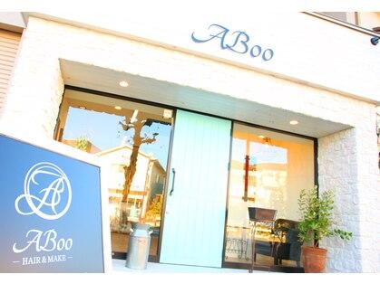 アブー(Aboo)の写真