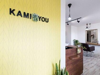 カミユウ 髪ゆう(KAMI YOU)の写真