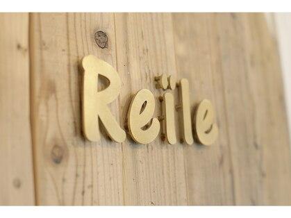 レイール(Reile)の写真