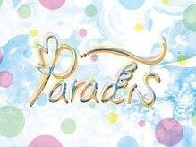 パラディ(Paradis)