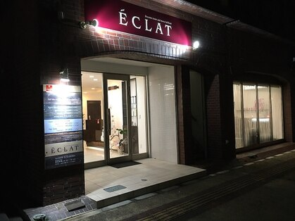 エクラ(ECLAT)の写真