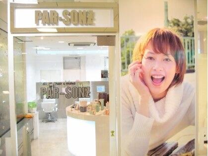 パーソンズ 本八幡店(PAR SON'Z)の写真