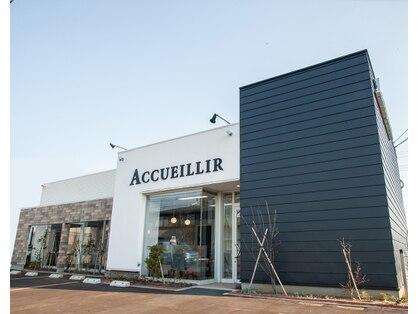 アクイール(ACCUEILLIR)の写真