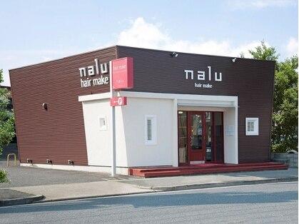 ナルー(nalu)の写真