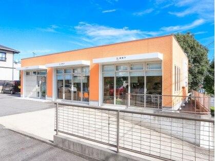 美容室 綿帽子 緑区店(ワタボウシ)の写真