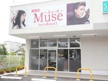 ミューズ 新座店(Muse)
