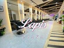 ラピス 大阪(Lapis)