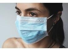 従業員マスク着用の徹底