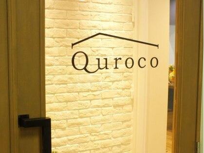 クロコ(Quroco)の写真