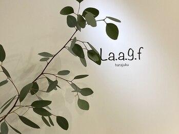 ラフ(La.a.g.f)の写真/[カラーに定評あり★]大型店が苦手な方へ…。確かな技術と提案で一人ひとりとじっくり向き合ってくれます♪