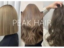 ピークヘア(PEAK HAIR)