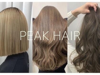 ピークヘア(PEAK HAIR)の写真