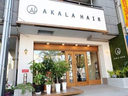 アカラ ヘアー(Akala Hair)の写真