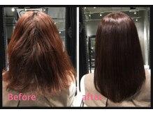髪質改善☆弱酸性縮毛矯正で感動の美髪を