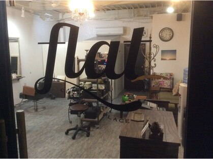 カットワークプレイス フラット(CUTWORKPLACE flat)の写真