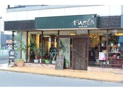 フオラ ヘアー 志木店(Fuola HAIR)